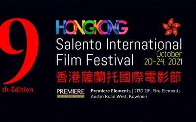 9°Ed. Hong Kong Salento Int'l Film Festival 2021